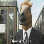 矢吹健太朗の嫁を略奪した高校生の現在wwwwww(画像あり)