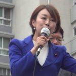 山尾志桜里、弁護士と文春スキャンダル前に衝撃発言…夫と子供かわいそう…(画像あり)