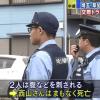 【殺人】草加市の16歳男女殺傷事件、登場人物がヤバすぎる件…(画像あり)