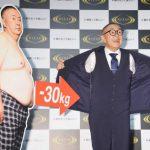 松村邦洋がライザップの結果30キロ減量成功→ 「絶対に服を脱げない」恐ろしい理由があった…(画像あり)