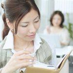 【悲報】日本企業「女性社員使えなさすぎワロタwwwww・・・」