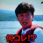【悲報】鉄腕ダッシュ終了のお知らせ…とんでもない裏側発覚…(画像あり)