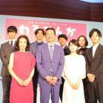 NHK朝ドラ「わろてんか」視聴率が伸び悩んでる理由・・・