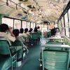 バスで地味女の隣に座った結果www予想外のことがwwwwww