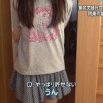 【東名事故】犯人・石橋和歩が夫婦に激怒している時の次女の行動…(画像あり)