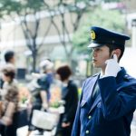 【悲報】警視庁、ヤバすぎる行為を写真付きでリークされてしまう(画像あり)