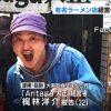 人気ラーメン店長・梶林洋介が大麻で逮捕→ ご尊顔wwwwww(画像あり)