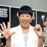 和田アキ子が父親から受けた「壮絶しつけ」がエグすぎる…