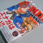 【訃報】漫画家の高畠エナガ(29)が死去…死の直前のTwitterがやばい…(画像あり)