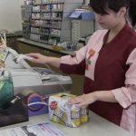【愕然】「1000円札が不足しています」って紙をレジに貼ってる店wwwwwww