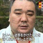 【暴行事件】日馬富士が貴ノ岩にブチ切れた理由・・・