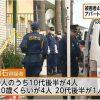 【白石隆浩】座間殺人事件、被害者9人中8人の身元特定!!マジかよ!!!(画像あり)