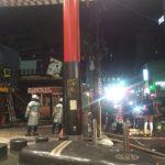 【火事】名古屋の焼き肉店火災事故、出荷の原因がこちら…(画像あり)