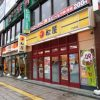 【速報 】松屋さん、ガチで美味そうな定食を販売!!!(画像あり)