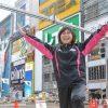 逮捕された元マラソン女王・原裕美子の現在が悲惨すぎる…(画像あり)
