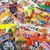 実は「販売中止」のお菓子ランキングTOP10…これは驚き…