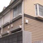 【事故物件】座間市9遺体、事件現場のアパートが怖すぎるんだが…(画像あり)