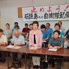 石垣島の自衛隊配備の反対署名をチェックした結果wwwwww
