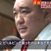 【暴行事件】貴ノ岩、日馬富士にヤバすぎる発言をしていた!!?幼なじみが新証言・・・