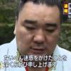 【事件】日馬富士が逮捕されない理由wwwwwwwww