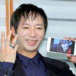 いしだ壱成の新恋人・飯村貴子がツイッターで爆弾発言wwwww(画像あり)