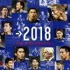 【W杯仕様】サッカー日本代表の新ユニフォームがこちらwwwww(画像あり)