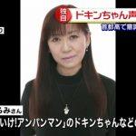 【訃報】声優・鶴ひろみさん死去…死因は病気?病名を2chが予想したところ…(画像あり)