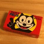 フィリックスガム「あたり券」が消えたと話題→ 丸川製菓に真相を聞いた結果…意外な答えが…