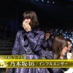【激震】レコード大賞打ち切りか…乃木坂46受賞の結果…