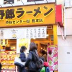 【悲報】野郎ラーメンの食べ放題、月額の値段wwwwwww