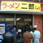 【衝撃】ラーメン二郎の「公式ピザ」がヤバすぎるwwwwww(画像あり)