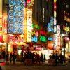 【愕然】東京の居酒屋に行った結果…地方住みには衝撃だわ…(画像あり)