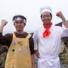 よゐこ&ナスD『無人島0円生活』の対戦が凄そうwwwww(画像あり)
