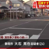 【悲報】広瀬すず兄・大石晃也が逮捕され衝撃の事実発覚…(画像あり)