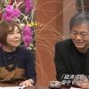 【放送事故】テレ朝『いま、日本を考える2018』で波乱・・・