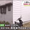 女子大生襲った強盗犯・銭尾誠司の正体がやばいwww(facebook顔画像あり)