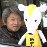 【週刊文春】NHKの麿・登坂淳一アナの現在wwwwww(画像あり)