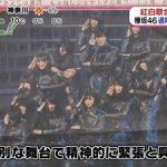 【衝撃】紅白で欅坂に起こった「過呼吸」の原因…(動画あり)