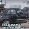 【前橋事故】女子高生重体、85歳犯人・川端清勝容疑者にとんでもない事実判明…(画像あり)