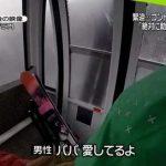 【衝撃】草津白根山噴火、ヤバイ人が激写される…(動画あり)