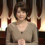 【週刊文春】秋元優里アナが浮気、週刊誌の不倫内容がやばい…(画像あり)