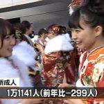 【衝撃】乃木坂の成人式2018がヤバイと話題にwwwwww(画像あり)