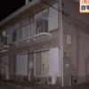 【衝撃】朝日新聞配達員が逮捕…自殺志願の10代少女にとんでもないことを…
