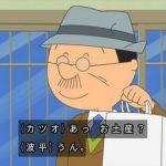 """【衝撃】サザエさん、波平の""""珍行動""""にネット騒然wwwww"""