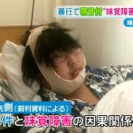 【激震】春日野部屋暴行問題、被害者の矢作嵐が衝撃暴露を開始…(画像あり)