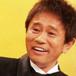 【悲報】浜田雅功さん、ロケ番組内でとんでもない本を購入wwwwwwwww