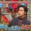 【悲報】錦戸亮、公開身長測定の結果wwwwwww(画像あり)