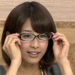 【悲報】カトパン加藤綾子の現在がやばい・・・