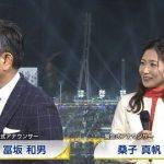 【平昌五輪】NHKでガチの放送事故wwwwwwwww