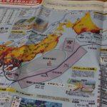 【地震予言】南海トラフ大地震が…マジかよこれ…